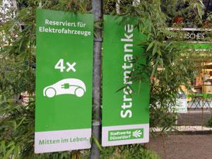 e_auto2